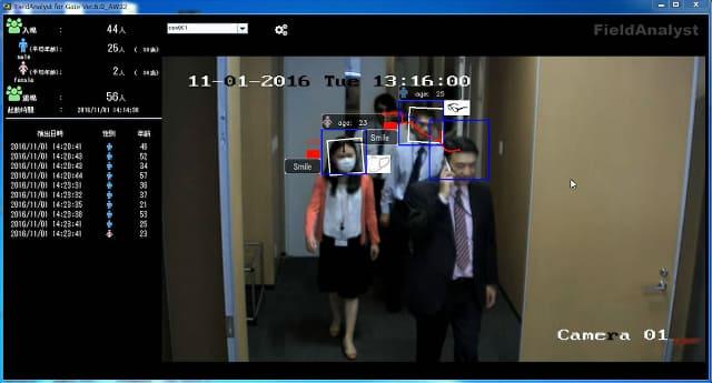 カメラ 画像 利 活用 ガイド ブック